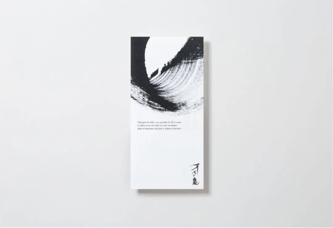 设计的意念-野火策划&设计|高端品牌设计工作室